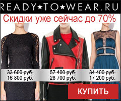 ready-to-wear